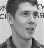Евгений Дремин