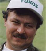 Гарри Георков