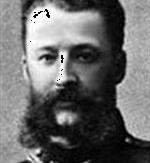 Георгий Рибопьер