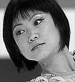 Юко Кавагути