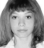 Ирина КУНДИУС