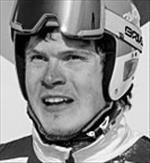 Сергей Ридзик