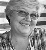 Ирина Сираева