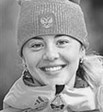 Диана Якимец
